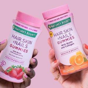低至8.5折Nature's Bounty 自然之宝保健品热卖 $12.1收胶原蛋白软糖165粒