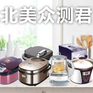 养生壶、面条机、电饼铛、电饭煲等美味不等待,营养厨具新时代