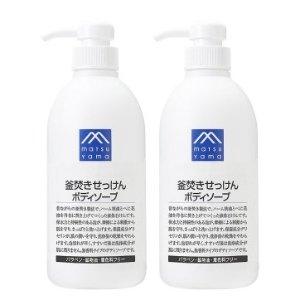 限时直降¥982瓶装 松山油脂 M-mark(釜焚)肥皂沐浴露 600ml/瓶