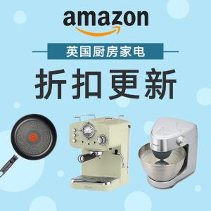 铸铁锅£64 网红分类砧板£39英国厨房用品 | 烹饪厨具、咖啡机、厨房家电推荐、折扣汇总