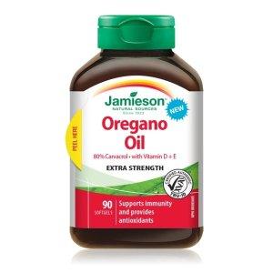【新品】增强免疫力+额外80%香芹酚牛至油+维生素D、E 90粒