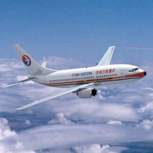 From $336 China Eastern AIrlines Black Friday Sale Save Up to 12% on US - China Flights