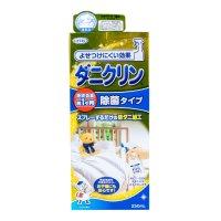 UYEKI 日本UYEKI 专业衣物衣服除螨虫抗菌喷雾