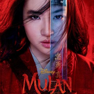 in theatres 3/27Disney Mulan Movies