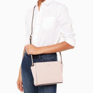 $59(Org.$228)Ending Soon: Kate Spade Hayden Crossbody Bag Flash Sale