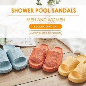 9折!售价€16.19/双 多色可选Menore 男女浴室拖鞋 防滑设计 柔软有弹性 四季都可穿