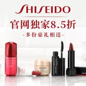 全场8.5折+送2件豪华礼包+3小样!Shiseido官网 慷慨独家赠礼,收超值红腰子 百优护肤套装