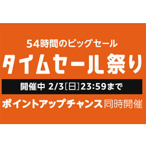 曼丹面膜低至$3.28/RMB23一盒日本亚马逊 限时促销+多重积分返点 超级划算