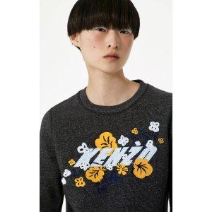 KenzoKENZO x Floral Leaf' 卫衣