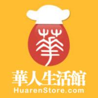 华人生活馆