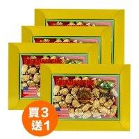 花旗(西洋)参圆泡珍珠中小号3oz盒装x4 (买3送1)