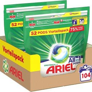 €20.59收104颗!Ariel 多效合一洗衣球 一颗就够 一年都不用买啦