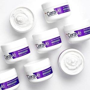 $13收复颜抗皱保湿晚霜CeraVe 护肤系列热卖 敏感肌护肤必备