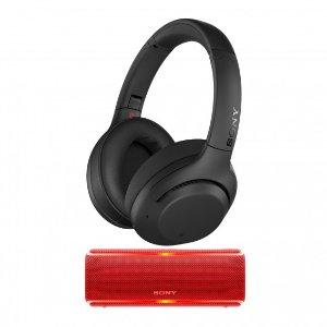 仅$198 买耳机送音箱独家:Sony WH-XB900N 无线降噪耳机 + XB21 蓝牙音箱套装