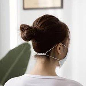 6.2折起 低至平价€1/条Amazon 口罩延长带 防勒耳神器 大人小孩均适用