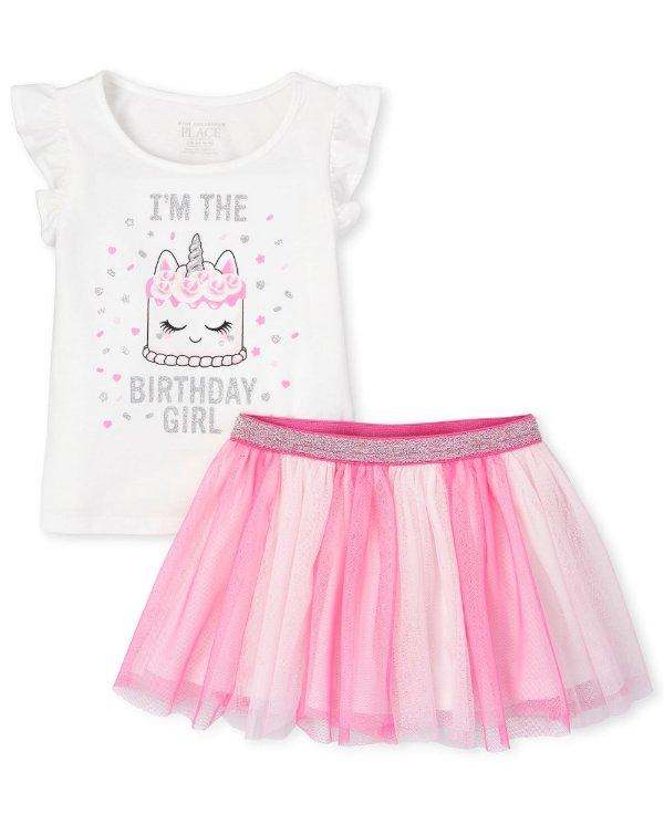 婴幼儿生日套装