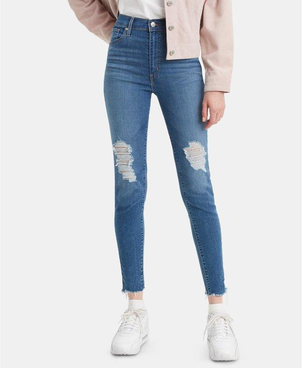高腰小脚牛仔裤