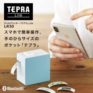 直邮含税到手价$88日亚史低价:KingJim 标签机 手机操作 手账少女必备 收纳帮手