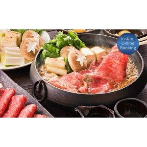 groupon日本和牛寿喜锅