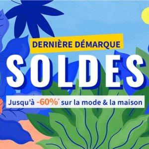 2折起 纯棉被套低至€5法国打折季2021:La Redoute大促升级 超低价收实用家饰家纺