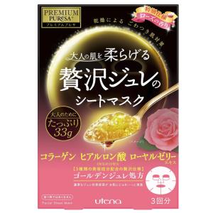 UTENAPREMIUM PUReSA Rose Jelly Face Mask