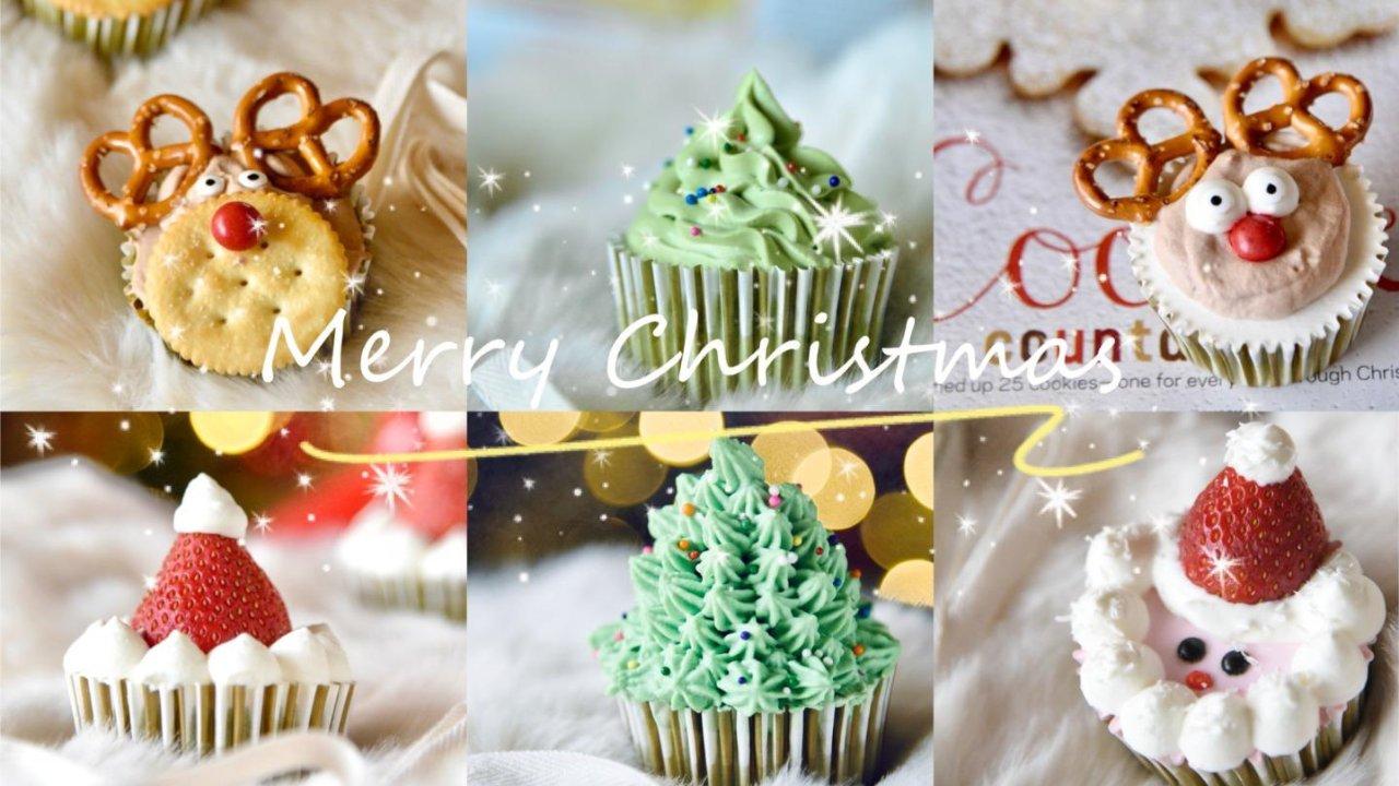准备好了么,圣诞杯子蛋糕,你喜欢哪个?(值得收藏的干货文章😉)