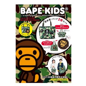 $24.75BAPE KIDS by a bathing ape 2021 SPRING/SUMMER COLLECTION