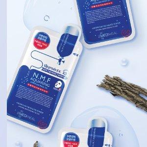 $14.90[MEDIHEAL] N.M.F Aquaring Ampolue Mask EX. 25ml Pack of 10