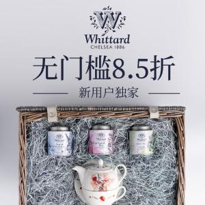 新用户无门槛8.5折独家:Whittard 英式好茶 7月好折扣 收奶香乌龙、奶油蜜桃、清爽速溶茶