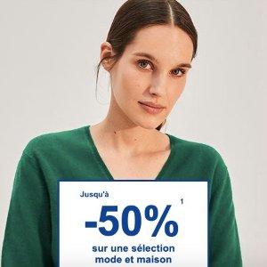 低至5折 T恤€6起收Monoprix 法式平价美衣热卖 学生党不错的选择