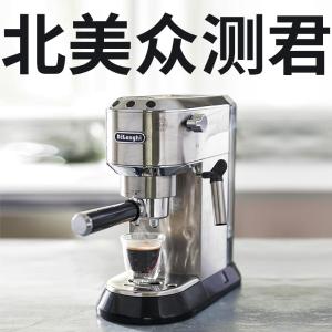 Delonghi意式咖啡机煮杯咖啡拉个花,生活从此美美哒