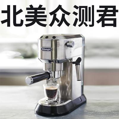 Delonghi咖啡机,价值$225