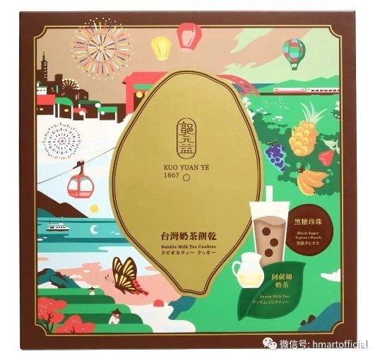 【郭元益】台湾奶茶饼干(24片/盒)