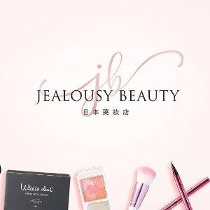 挑战市场最低价 4月瘦身特别活动Jealousy Beauty 日本药妆店 收新谷酵素 Sevlty糖质分解酵素