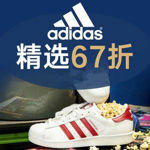 任意3件享6.7折 潮流运动风走一波Adidas 年中超强钜惠 收Nite Jogger,EQT、Ultraboost等系列