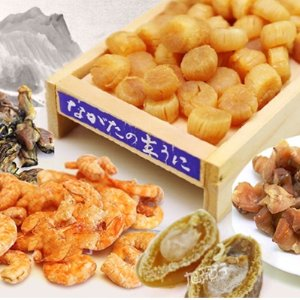 $20 Off+Free ShippingDealmoon Exclusive: Xlseafood Dried Seafood Bundle Limited Time Iffer