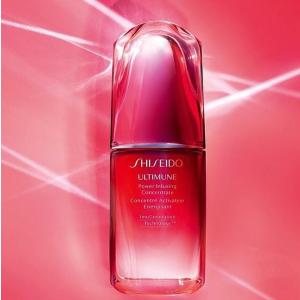 低至5折 £23入WT905 £19入蓝胖子Shiseido 资生堂护肤品大促 蓝胖子 红腰子 百优系列都有