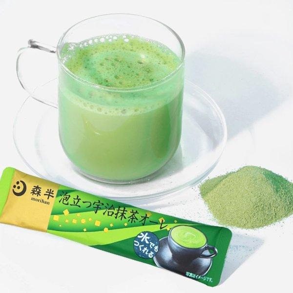 宇治抹茶奶茶 (1条)
