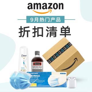 Daily UpdateAmazon 2020 Best Deals