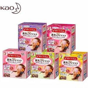 单片眼罩£1起KAO 花王发热蒸汽眼罩好价回归 柚子、薰衣草味助眠神器