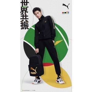 Puma杨洋海报同款 折扣码BONUS20RS-X 运动鞋