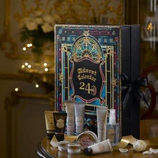 24件仅€99 (总价值€175)上新:Sabon 2019圣诞日历上市 超高颜值看了就欢喜