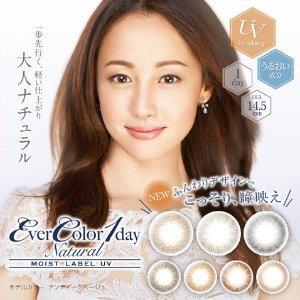 买4盒免国际运费LOOOK 日系美瞳 混血自然款多色任选