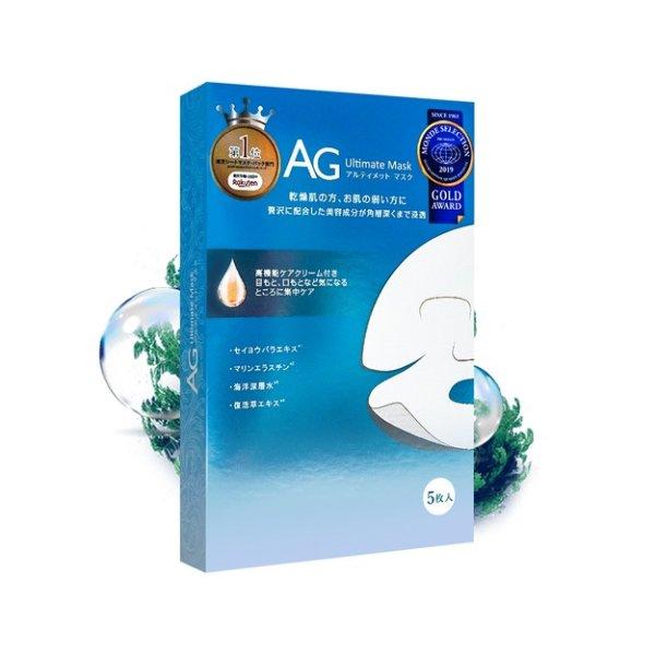 日本COCOCHI AG抗糖修复面膜 蓝色激素补水 5枚入 - 亚米网