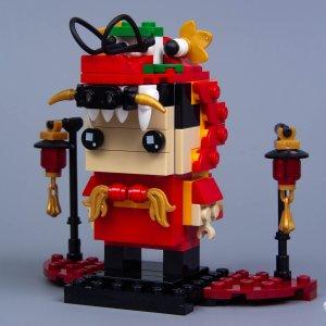 优惠价€18 我头上有犄角LEGO 40354 方头仔系列舞龙人补货 龙的传人怎可不入