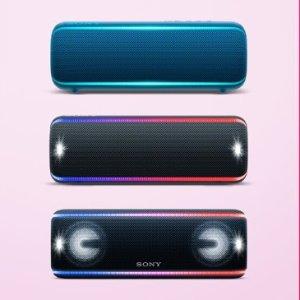 $99起 派对神器 Sony、UEMyer官网 多款便携式蓝牙音箱热促