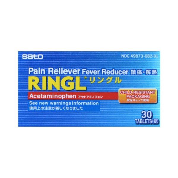 日本SATO佐藤 Ringl止痛片 30片入 三岁以上儿童可服用 舒缓头痛月经疼痛肌肉痛关节痛 - 亚米网