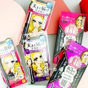€14.8起 人手一只无限回购Kissme 日本王炸纤长浓密睫毛膏、防水眼线笔好价回归
