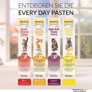 100g仅€4.99 给TA全面营养GimCat 猫咪化毛膏 德国35年品牌 减少毛球形成 促进毛团排除