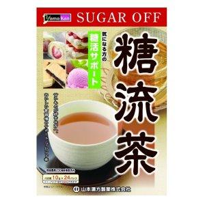 $18.99 减脂阻隔糖分YAMAMOTO KANPO 山本汉方 糖流茶 降糖 抗糖必备